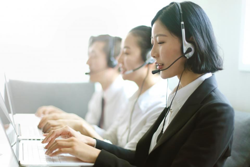 This is an image of a call center