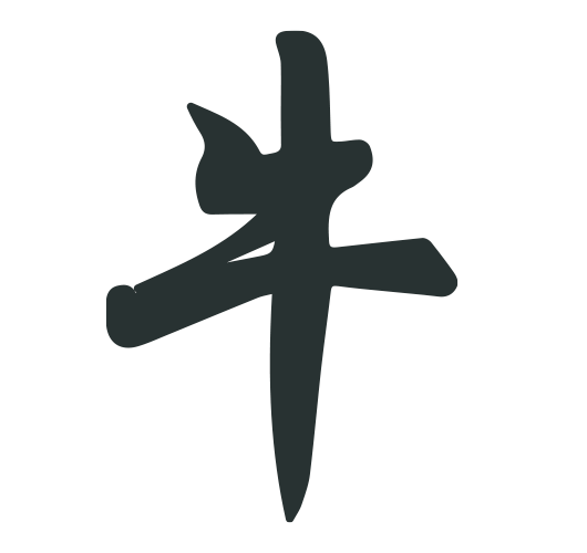 calligraphy of the ox zodiac sign